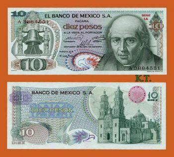 MEXICO 10 PESOS 1969 UNC