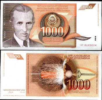 YUGOSLAVIA 1000 DINARA 1990 P 107 UNC