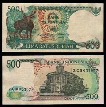 INDONESIA - 500 RUPIAH 1988 P 123 UNC