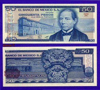 MEXICO 50 PESOS 1981 (JUAREZ ) P73 UNC