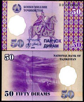 TAJIKISTAN 50 DIRAM 1999 P 13 UNC