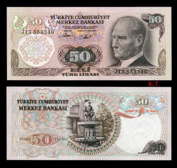 TURKEY 50 LIRA 1970 P-188 AUNC