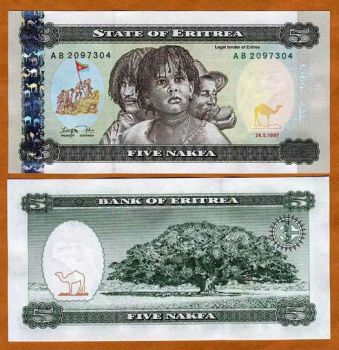 ERITREA 5 Nakfa 1997 FIRST CURRENCY P-2 UNC