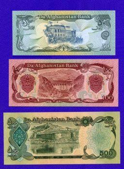 AFGHANISTAN SET 50-100-500 AFGHANIS (1979-1991) UNC.