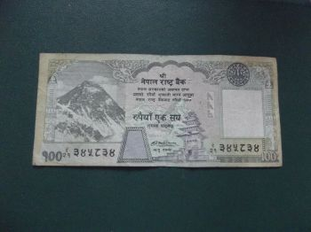 NEPAL 50 RUPEES 2012 (2013) ENGLISH LETTER UNC