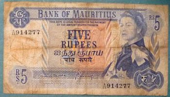 MAURITIUS 10 RUPEES ND (1985)  P-35  UNC