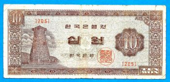 NORTH KOREA 100 WON 2008 2009  UNC