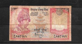 NEPAL 1 MOHRU 1956 P-8 AUNC