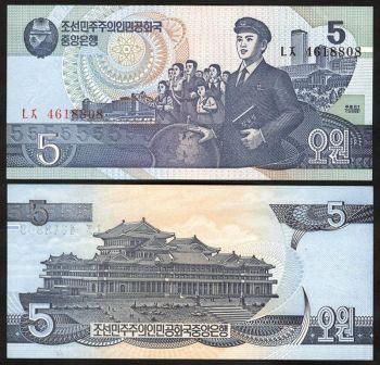 NORTH KOREA  1947 SET (6)  15-20-50 chon & 1-5-10 won UNC
