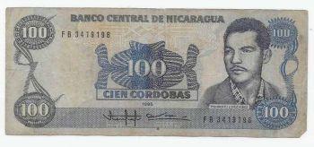 NICARAGUA 5 CORDOBAS 1991 P 174 UNC