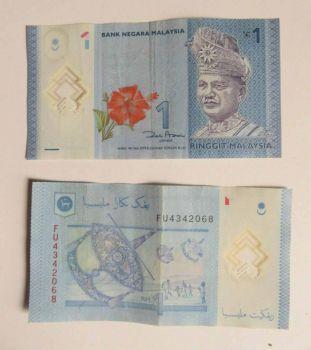 MALAYSIA SET $1 & $5 2012 POLYMER (SAME SERIAL) FOLDER UNC