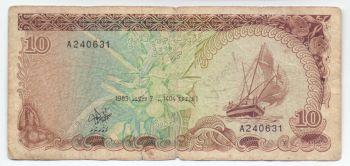 MALDIVES 20 RUFIYAA 2000 P 20 UNC