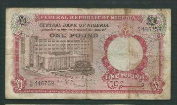 NIGERIA 1.000 NAIRA 2007 UNC