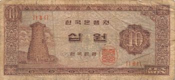 NORTH KOREA 50 WON 1988 P 30 UNC