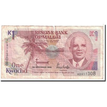 MALAWI 500 KWACHA 2012 UNC