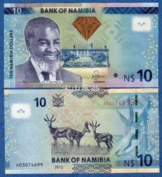 NAMIBIA 20 DOLLARS 2011-12 UNC