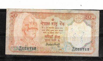 NEPAL 50 RUPEES 2006 UNC