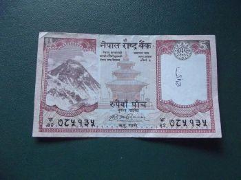 NEPAL 25 RUPEES 1997 P 41 AU-UNC