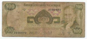 NICARAGUA 50 CORDOBAS 2009  UNC