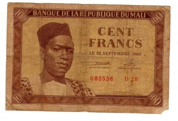 MALI WEST AFRICAN STATES 5000 FRANCS 2003 (2010) UNC