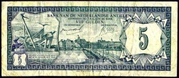 NETHERLAND ANTILLES 10 GULDEN 2006 P-28 UNC