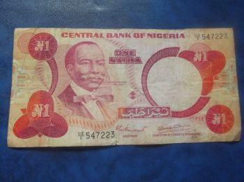 NIGERIA 50 KOBO ND (1973-78) P 14 G UNC