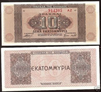 Greece 10.000.000 million Drachmas 1944 P-129 UNC