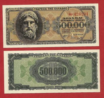 Greece 500000 Drachmas 1944 Pick:126a UNC