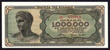 GREECE 1,000,000 DRACHMAS 1944 PICK 127a UNC
