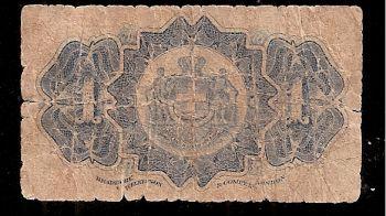 National Bank of Greece Drachmae 1/21.12.1885 extr,rare!!!