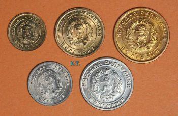 BULGARIA set 5 diferent UNC
