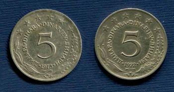 YUGOSLAVIA SET  5 DINARA 1972 ΚΑΙ 1973 XF