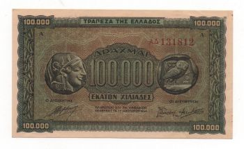 GREECE 100000 DRACHMAS 1944 PICK 125 UNC