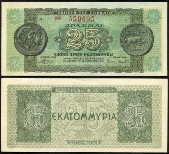 Greece 25000000 Million drachmas 1944 Pick 130a UNC