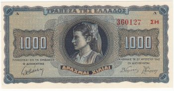 GREECE 1000 DRACHMAS 1942  PICK#118 UNC