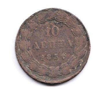 Mισή ασημένια Δραχμή Οθωνα 1834