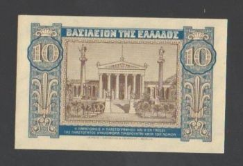 Greece 10 Drachmas 1940 P-314 UNC