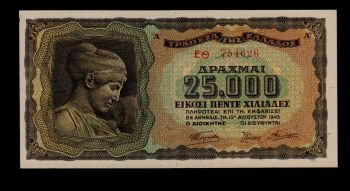 GREECE 25000 DRACHMAS 1943 PICK # 123a UNC