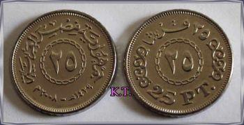 EGYPT 25 piastres 2008 ΑΚΥΚΛΟΦΟΡΗΤΟ