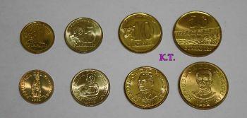 PARAGUAY set 4 UNC νομίσματα