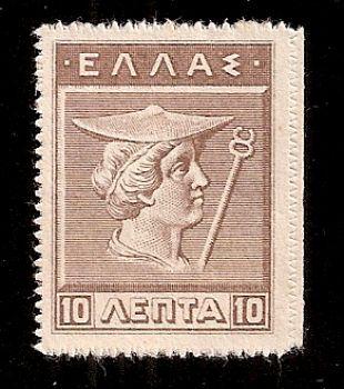 Greece: Drachmae 0,10 Lepta 1920 UNC!