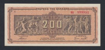 GREECE 200 MILLION DRACHMAS 1944 PICK # 131 UNC