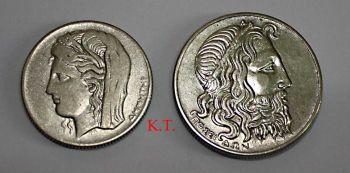 Σετ 10+20 δρχ 1930 (Ποσειδώνας & Δήμητρα)ασημένια ΕΞΑΙΡΕΤΙΚΑ