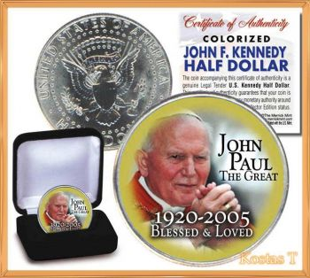 Pope John Paul USA Half Dollar
