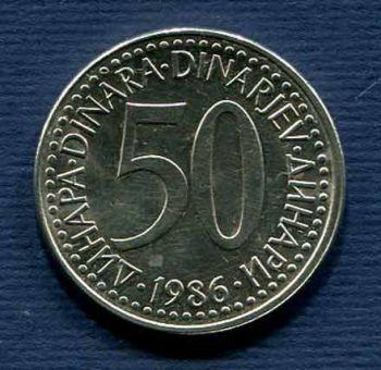 YUGOSLAVIA 50 DINARA 1986 AUNC