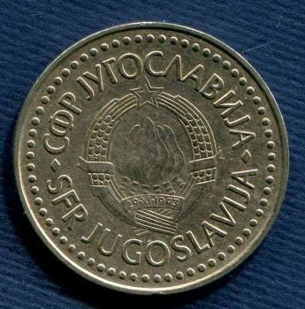 YUGOSLAVIA 100 DINARA 1987 XFplus