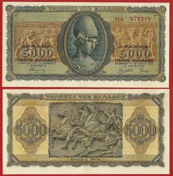 Greece 5000 Drachmas 1943  Pick:122a UNC