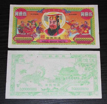 CHINA 500.000.000 HELL BANKNOTE AUNC