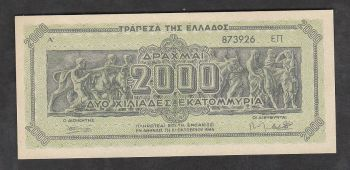 Greece 2000 million drachmas 1944 UNC!!!