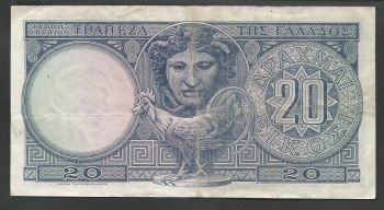 Greece: Drachmae 20/15.1.954